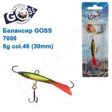 Балансир Goss 7006 8g col. 46 (30mm)