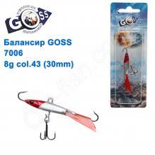 Балансир Goss 7006 8g col. 43 (30mm)