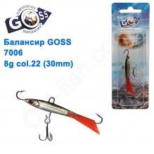 Балансир Goss 7006 8g col. 22 (30mm)