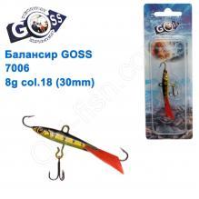 Балансир Goss 7006 8g col. 18 (30mm)