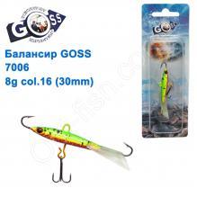 Балансир Goss 7006 8g col. 16 (30mm)