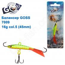 Балансир Goss 7009 16g col. 5 (45mm)