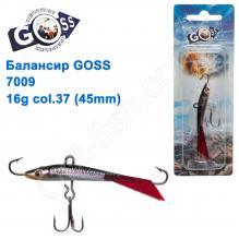 Балансир Goss 7009 16g col. 37 (45mm)