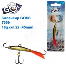 Балансир Goss 7009 16g col. 22 (45mm)