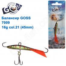 Балансир Goss 7009 16g col. 21 (45mm)