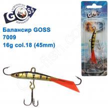 Балансир Goss 7009 16g col. 18 (45mm)