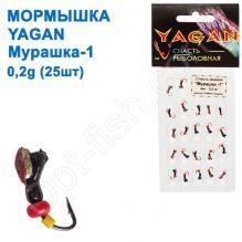 Мормышка Yagan Мурашка-1 0,2g (25шт)