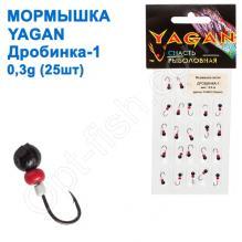 Мормышка Yagan Дробинка-1 0,3g (25шт)