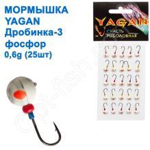 Мормышка Yagan Дробинка-3 фосфор 0,6g (25шт)