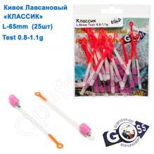 Кивок лавсановый Goss Классик K-65-190 (0,8-1,1g) (25шт)