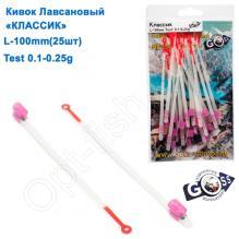 Кивок лавсановый Goss Классик K-100-145 (0,1-0,25g) (25шт)