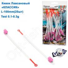 Кивок лавсановый Goss Классик K-100-175 (0,1-0,3g) (25шт)