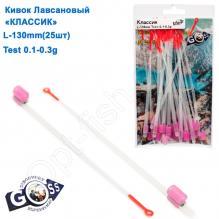 Кивок лавсановый Goss Классик K-130-190 (0,1-0,3g) (25шт)