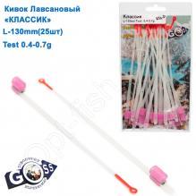 Кивок лавсановый Goss Классик K-130-250 (0,4-0,7g) (25шт)