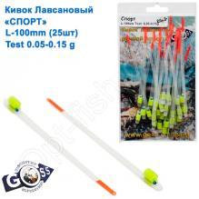 Кивок лавсановый Goss Спорт S-100-125 (0,05-0,15g) (25шт)