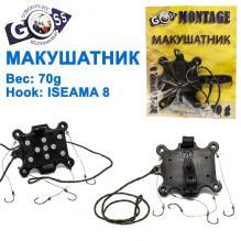 Макушатник оснащенный Goss montage 70g (iseama 8)