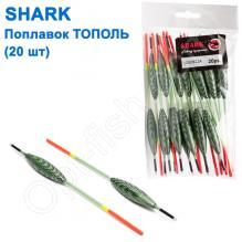 Поплавок Shark Тополь T2-10G0822A (20шт)