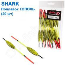 Поплавок Shark Тополь T2-10Y0822A (20шт)