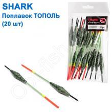 Поплавок Shark Тополь T2-10G0422A (20шт)