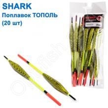 Поплавок Shark Тополь T2-30Y0422A (20шт)