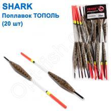 Поплавок Shark Тополь T2-30N0422A (20шт)