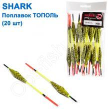 Поплавок Shark Тополь T2-10Y0422A (20шт)