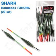 Поплавок Shark Тополь T2-20G0422A (20шт)