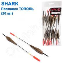 Поплавок Shark Тополь T2-15N1522AV (20шт)