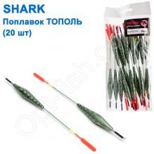 Поплавок Shark Тополь T2-20G0422AV (20шт)