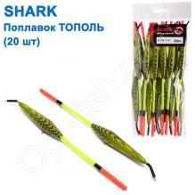 Поплавок Shark Тополь T2-30Y0422AD (20шт)