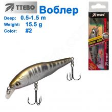 Воблер Ttebo M-CAM80 (0,5-1,5m) 5,5g #02