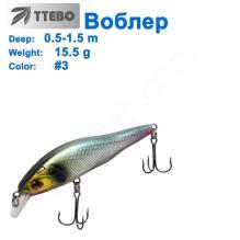 Воблер Ttebo M-CAM80 (0,5-1,5m) 5,5g #03