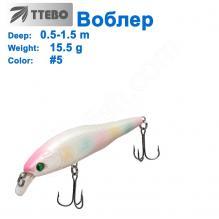 Воблер Ttebo M-CAM80 (0,5-1,5m) 5,5g #05