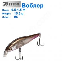 Воблер Ttebo M-CAM80 (0,5-1,5m) 5,5g #06