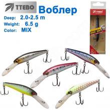 Воблер Ttebo M-TG65D (2-2,5m) 6,5g MIX