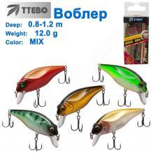 Воблер Ttebo S-DAN70 (0,8-1,2m) 12g MIX