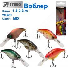Воблер Ttebo S-WIN60D (1,8-2,3m) MIX