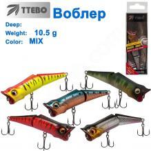 Воблер Ttebo P-FL85 10,5g MIX
