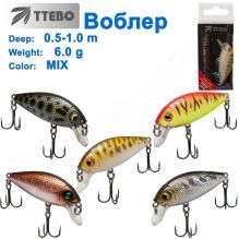 Воблер Ttebo S-BEA50 (0,5-1m) 6g MIX