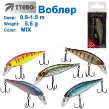 Воблер Ttebo M-SK65 (0,8-1,5m) 5,5g MIX