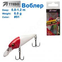 Воблер Ttebo S-KID55 (0,8-1,2m) 6g #51