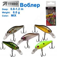 Воблер Ttebo S-KID55 (0,8-1,2m) 6g MIX
