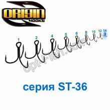 Тройник Origin ST-36BC №14 (50шт) *