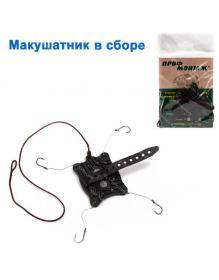 Макушатник ПрофМонтаж