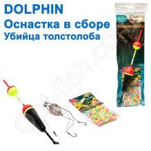 Оснастка в сборе Убийца толстолоба Dolphin (1шт)