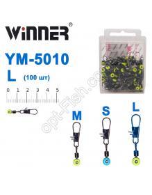 Карабины YM-5010