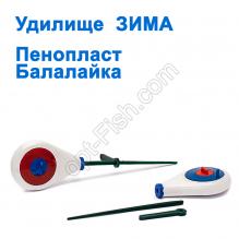 Удилище ЗИМА пенопласт балалайка (13)