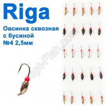 Мормышка вольф. Riga 136024 овсинка сквозная с бусиной 2,5мм (25шт) №4