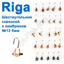Мормышка вольф. Riga 49013 шестиугольник сквозной с кембриком №13 4мм (25шт)