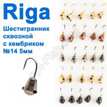 Мормышка вольф. Riga 54014 шестигранник сквозной с кембриком №14 5мм (25шт)